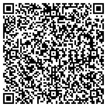 QR-код с контактной информацией организации ЭДВЕНТИМ