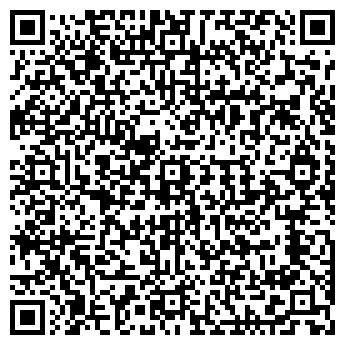QR-код с контактной информацией организации ООО МАРКЕТ-ФОКУС