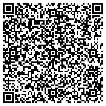 QR-код с контактной информацией организации МАРКЕТ-ФОКУС, ООО