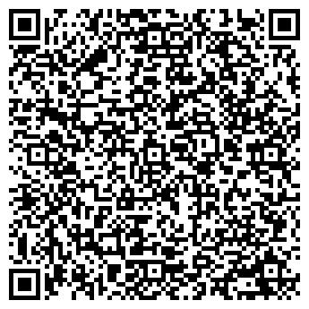 QR-код с контактной информацией организации НОВОСЕЛ39