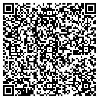 QR-код с контактной информацией организации SELL39.RU