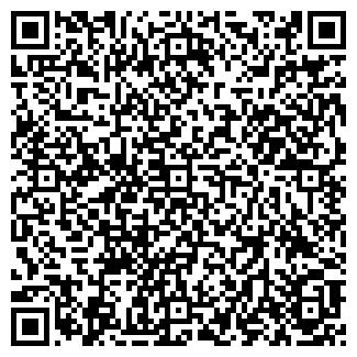 QR-код с контактной информацией организации НЕЧИНСКИЙ