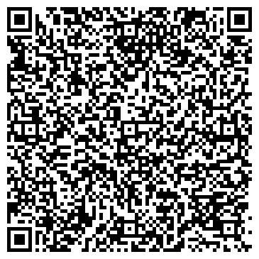 QR-код с контактной информацией организации ПОДИУМ СТУДИО МОДЕЛЬНОЕ АГЕНТСТВО