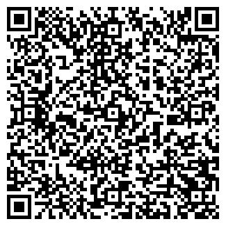 QR-код с контактной информацией организации БАЛТИСТАН