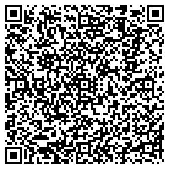 QR-код с контактной информацией организации Л АРТ ДИЗАЙН-БЮРО