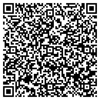 QR-код с контактной информацией организации НОВО МЕДИА