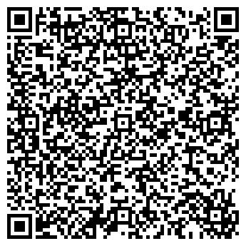 QR-код с контактной информацией организации ДАНИЛОВ Н. А.