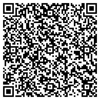 QR-код с контактной информацией организации КАТРАН