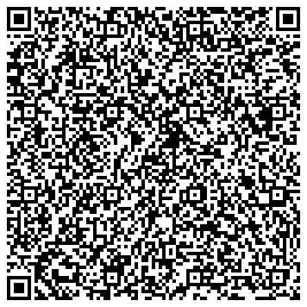 QR-код с контактной информацией организации РОСТЭК ДОЧЕРНЕЕ ГОСУДАРСТВЕННОЕ УНИТАРНОЕ ПРЕДПРИЯТИЕ ОСОБОЙ ЭКОНОМИЧЕСКОЙ ЗОНЫ КАЛИНИНГРАДСКОЙ ОБЛАСТИ