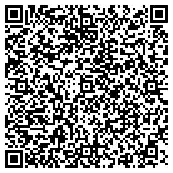 QR-код с контактной информацией организации САМЭКССТРОЙ