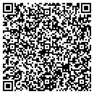 QR-код с контактной информацией организации ДРСУ 105