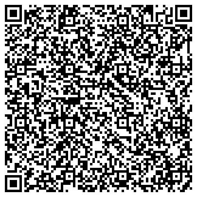 QR-код с контактной информацией организации ТРАНС-ТЕРМИНАЛ ЧЛЕН НАЦИОНАЛЬНОЙ АССОЦИАЦИИ ТАМОЖЕННЫХ БРОКЕРОВ РФ