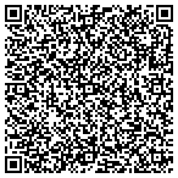 QR-код с контактной информацией организации IEA-ТАМОЖЕННЫЕ УСЛУГИ