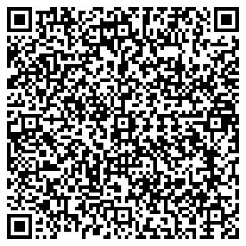 QR-код с контактной информацией организации № 1 ГОРПО СКЛАД