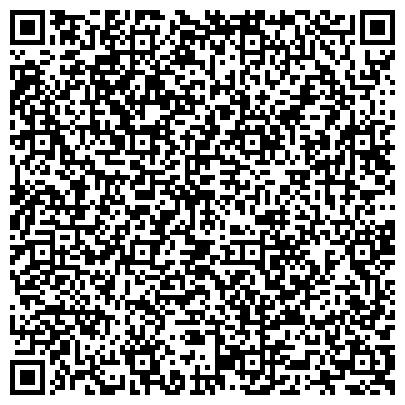 QR-код с контактной информацией организации ЗАПАДНО-РЕГИОНАЛЬНАЯ ТРАНСПОРТНО-ПРОМЫШЛЕННАЯ КОМПАНИЯ СЕРВИСА