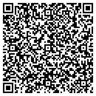 QR-код с контактной информацией организации ИНЛАЙТ, ООО