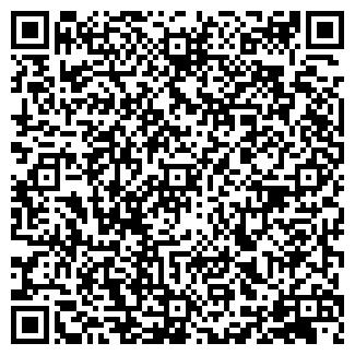 QR-код с контактной информацией организации МГА ПЛЮС