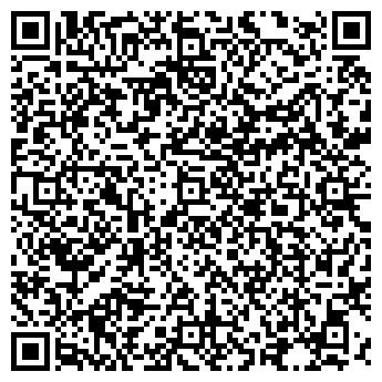 QR-код с контактной информацией организации РОСТТЕХПРОМ