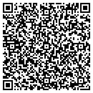 QR-код с контактной информацией организации СЕМЬЯ ТД