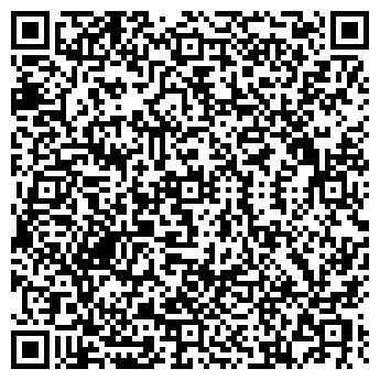 QR-код с контактной информацией организации КБО УШАЧСКИЙ КУП