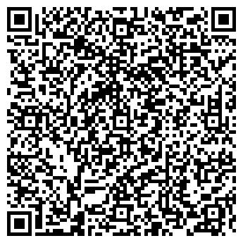 QR-код с контактной информацией организации ВЕСТБАЛТКОНСАЛТИНГ
