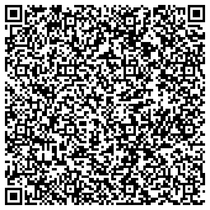 """QR-код с контактной информацией организации ГБУЗ """"Нижегородское областное бюро судебно-медицинской экспертизы"""""""