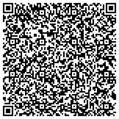 QR-код с контактной информацией организации СТЭК САНКТ-ПЕТЕРБУРГСКАЯ ТЕХНИЧЕСКАЯ ЭКСПОРТНАЯ КОМПАНИЯ
