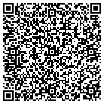 QR-код с контактной информацией организации БАЛТИЙСКОЕ БЮРО ОЦЕНКИ