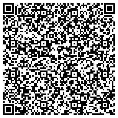 QR-код с контактной информацией организации КАЛИНИНГРАДСКИЙ ОБЛАСТНОЙ ЦЕНТР ОЦЕНКИ