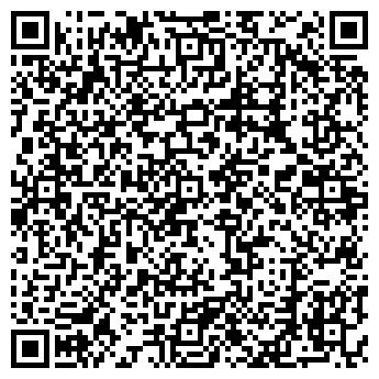 QR-код с контактной информацией организации ЭКСПРЕСС БИЗНЕС СЕРВИС