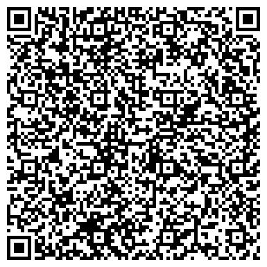 QR-код с контактной информацией организации КАЛИНИНГРАДСКИЙ ЦЕНТР СЕРТИФИКАЦИИ ПРОДУКЦИИ