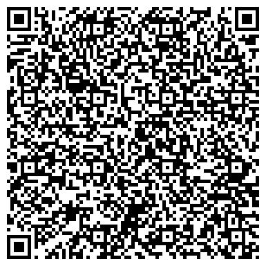 """QR-код с контактной информацией организации ООО Центр Сертификации """"Эксперта"""""""