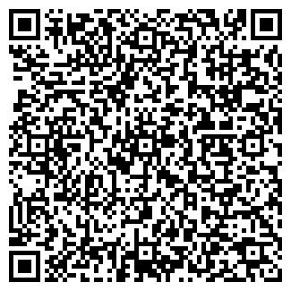 QR-код с контактной информацией организации РУПС УШАЧСКИЙ