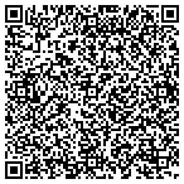 QR-код с контактной информацией организации ДИАЛОГ-ОПТИМ КАЛИНИНГРАДСКИЙ ФИЛИАЛ