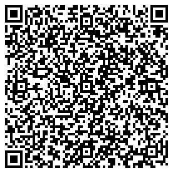 QR-код с контактной информацией организации РАЙИСПОЛКОМ УЗДЕНСКИЙ