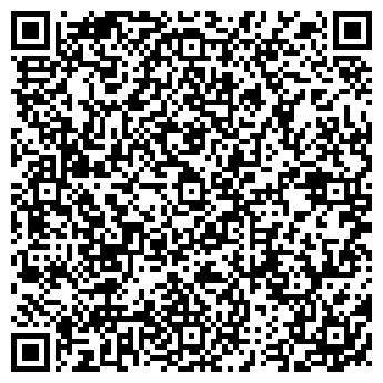 QR-код с контактной информацией организации РЕГИОНИНВЕСТБАНК ФИЛИАЛ КАЛИНИНГРАДСКИЙ