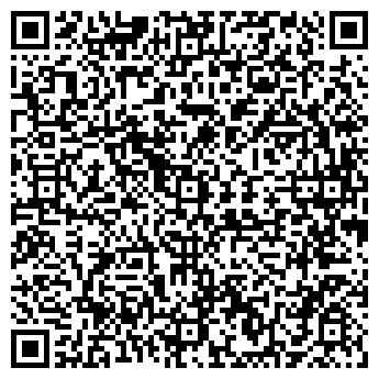 QR-код с контактной информацией организации КООППРОМ УЗДЕНСКИЙ ЧУП