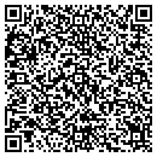 QR-код с контактной информацией организации ООО Аполлон плюс