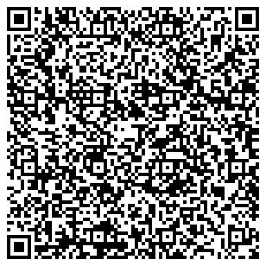 QR-код с контактной информацией организации СБ РФ № 8626/01262 ДОПОЛНИТЕЛЬНЫЙ ОФИС