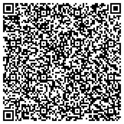 QR-код с контактной информацией организации ЦЕНТРАЛЬНОЕ ОБЩЕСТВО ВЗАИМНОГО КРЕДИТА БАНК КАЛИНИНГРАДСКИЙ ФИЛИАЛ
