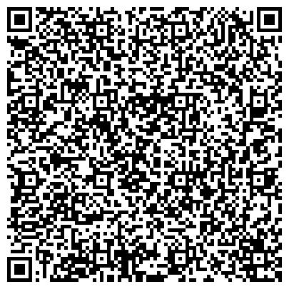 QR-код с контактной информацией организации УПРАВЛЕНИЕ ФЕДЕРАЛЬНОГО КАЗНАЧЕЙСТВА МФ РФ ОТДЕЛЕНИЕ ПО Г. КАЛИНИНГРАДУ № 3