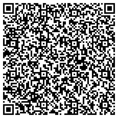 QR-код с контактной информацией организации ПУНКТ ОБМЕНА ВАЛЮТЫ ГОСТИНИЦЫ ДЕЙМА