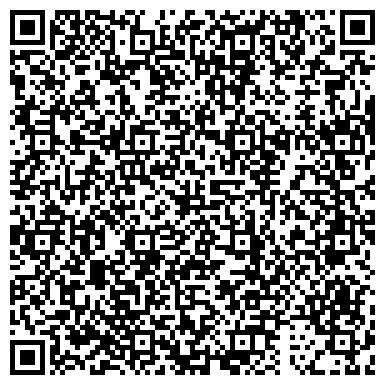 QR-код с контактной информацией организации ПУНКТ ОБМЕНА ВАЛЮТЫ ГОСТИНИЦЫ КАЛИНИНГРАД