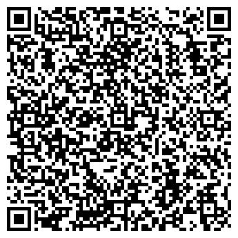 QR-код с контактной информацией организации ПОЛС ЯРД КАЛИНИНГРАД