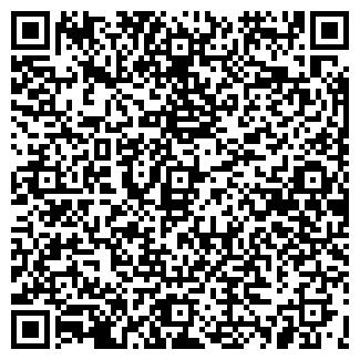 QR-код с контактной информацией организации АВИТОН