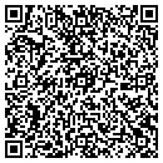 QR-код с контактной информацией организации АТТИКА-ЛС