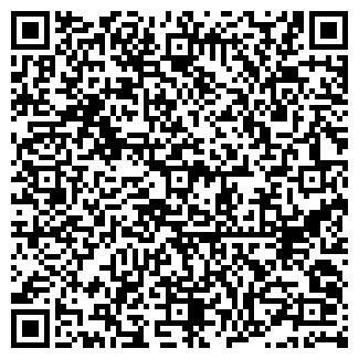 QR-код с контактной информацией организации КБО УЗДЕНСКИЙ КУП