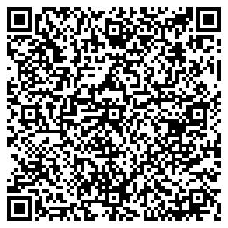 QR-код с контактной информацией организации БРАНДИС