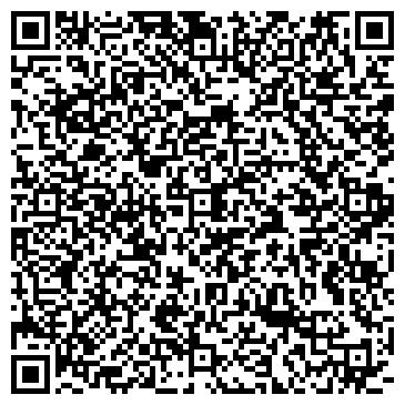 QR-код с контактной информацией организации ВЕСТ ГЕЙТ ЧАСТНОЕ СЫСКНОЕ АГЕНТСТВО