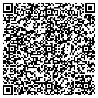 QR-код с контактной информацией организации ВИТЯЗЬ РЕЗЕРВ